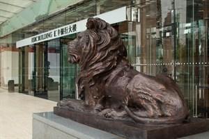 HSBC Bank (China) Ltd  - Doing Business in China