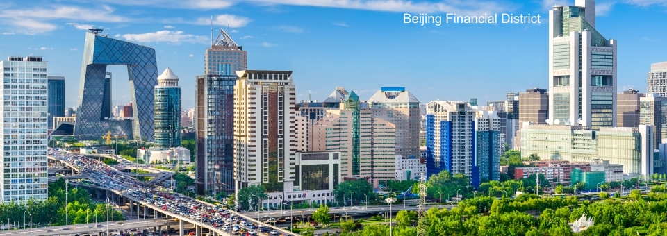 Doing Business in China Guide