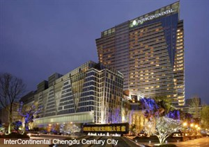 1Intercontinental Chengdu Century City