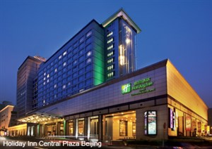 2Holiday Inn Central Plaza Beijing
