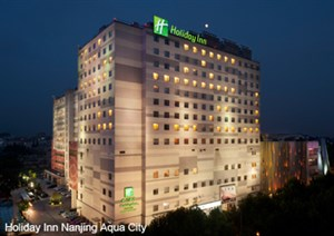 4Holiday Inn Nanjing Aqua City