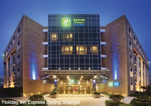 1Holiday Inn Express Beijing Shangdi
