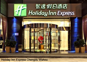 2Holiday Inn Express Chengdu Wuhou