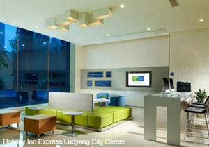 3Holiday Inn Express Luoyang City Center