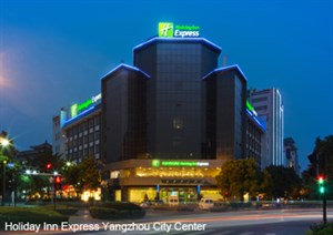 4Holiday Inn Express Yangzhou City Center