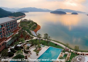 2Intercontinental One Thousand Island Lake Resort