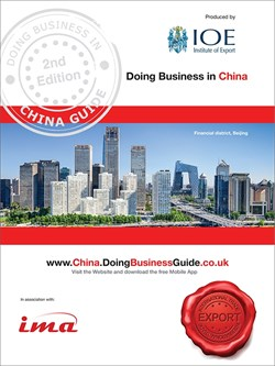 China 2nd Edition Cover _with _outline